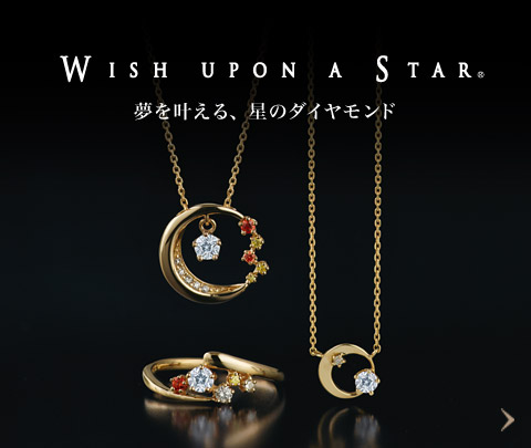 Wish upon a star®